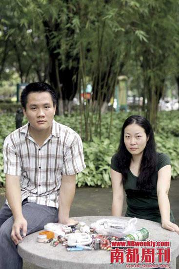 广州志愿者收集6袋有害垃圾两个月无部门处理