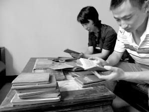 昆明发现上世纪珍贵日记 记录城市40年变化