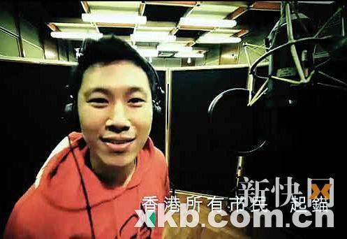 香港特区行政长官曾荫权唱Rap打造潮爆圣诞(图)