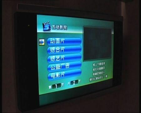 北京至上海动车高级软卧被批浪费 将全部取消