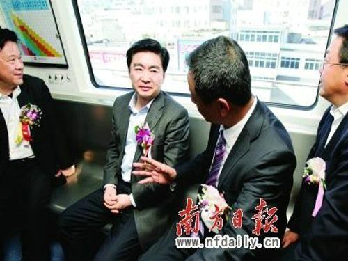深圳地铁调价选最贵方案续:书记称更适合发展