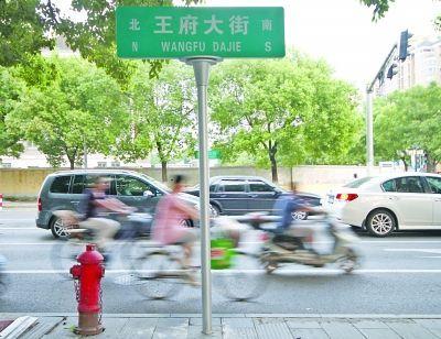南京城管局称花1亿换路牌系误读 尚未做出预算