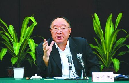 黄奇帆:重庆改革是为切好蛋糕避免两极分化