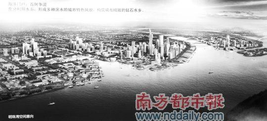 """广州南沙新区""""扩容"""" 番禺大岗等3个镇并入(图)"""