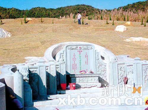 广东陆丰现造价数百万墓穴 传有官员协调施工(图)