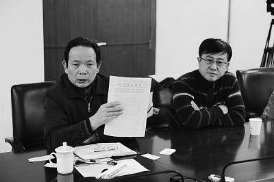 【舆情浅析】武汉地铁广告招标遭质疑事件