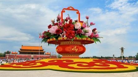 北京天安门等景点国庆节期间将分时段禁行