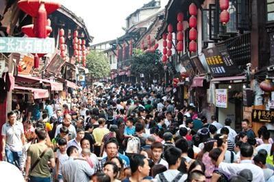 22个省份已撤销地方假日办 北京等9个省份仍保留
