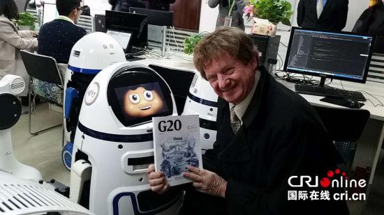 从杭州峰会到小胖机器人 我看创新中国