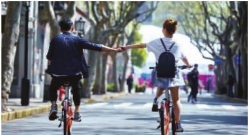共享经济:带来新生活 注入新动力