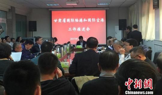 甘肃推进国际陆港国际空港建设 口岸发展作用日益凸显
