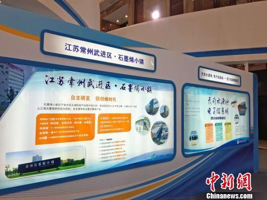 特色小镇成中国经济新增长点