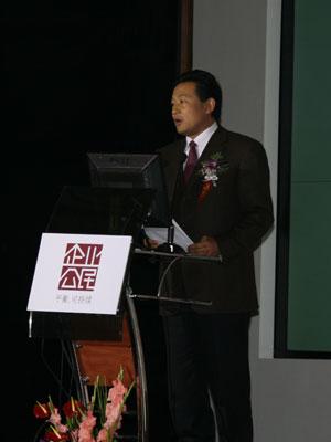 图文:中国最佳企业公民评选主持人白长虹