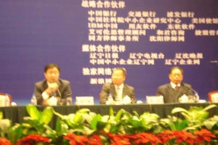图文:三大信息化服务商高层与中小企业进行对话