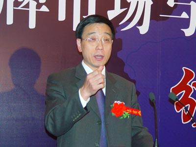 图文:工商总局企业信用分类监管办公室徐晓东