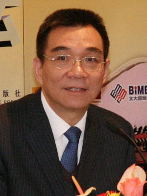 图文:北大中国经济研究中心主任林毅夫教授