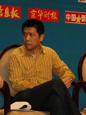 图文:奇正沐古国际咨询机构董事长孔繁任