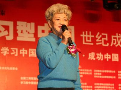 图文:首届学习型中国励志演讲大赛冠军王珠丽