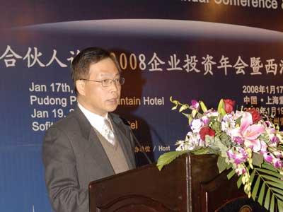 图文:香港投资推广署上海投资推广总监陈景光
