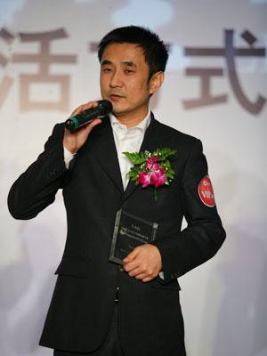 图文:LOVE大使中弘卓业集团有限公司王永红