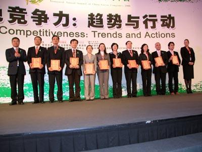 图文:10家外资绿色标杆企业合影