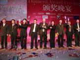 2008年卓越表现奖获奖者