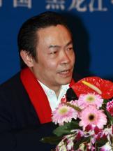 中国企业家论坛轮值主席张跃
