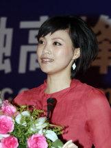 《财富中国》主持人张筱芳