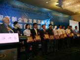 中国汽车行业自主创新奖