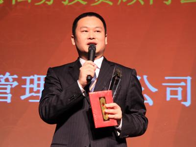 图文:上海尚雅投资管理有限公司总经理石波