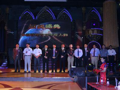 图文:中国管理咨询年度人物奖