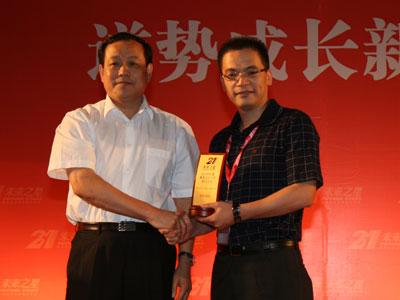 图文:刘传铁为聚光科技董事长姚纳新颁奖