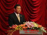 中国商务部部长陈德铭致辞