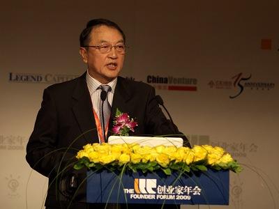 图文:联想集团董事局主席柳传志发表主题演讲