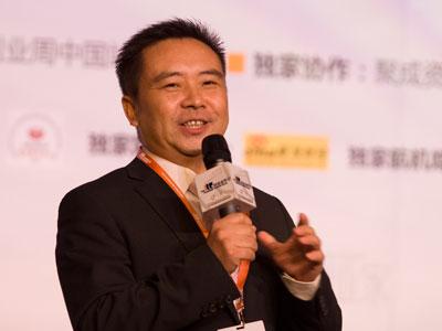 图文:聚成资讯集团总裁陈永亮发表演讲