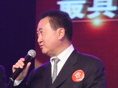 图文:万达集团董事长王健林发表获奖感言