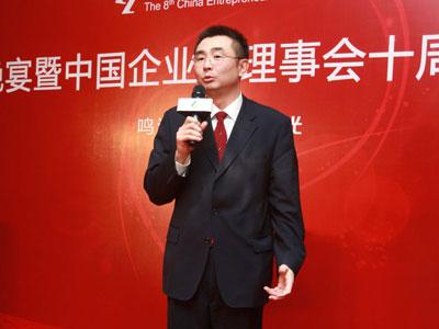 图文:紫光股份有限公司董事兼总裁李志强发言