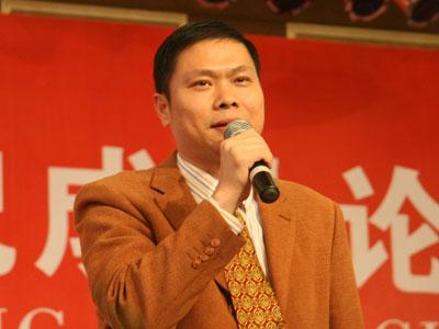图文:厦门藏金阁公司董事长陈志忠