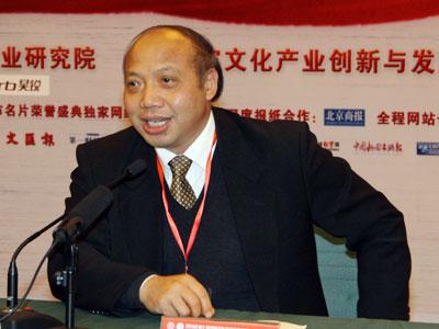 图文:暨南大学党委书记副校长蒋述卓