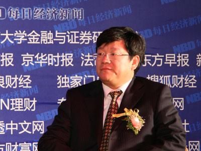 中国财经报网