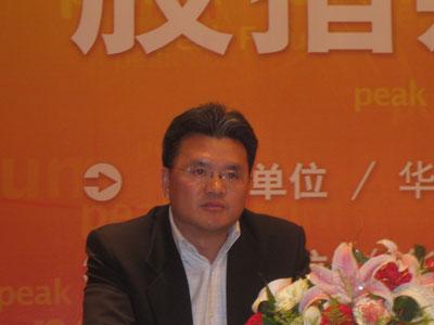 江苏讲座局副证监黄立新致辞_议局长540接着剂图片