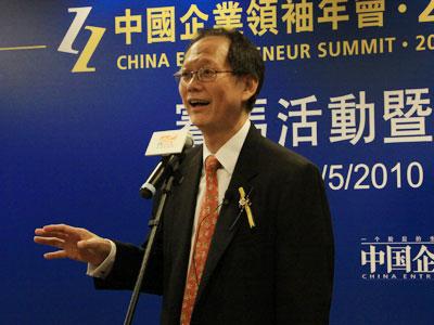 图文:香港赛马会董事陈南禄