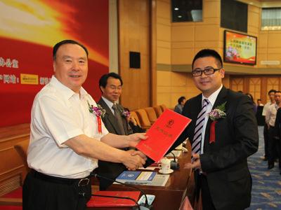 图文:全国政协副主席白立忱给企业代表颁奖
