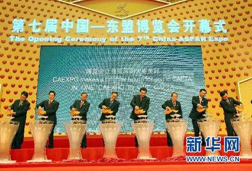 图文:贾庆林出席第七届中国-东盟博览会开幕式