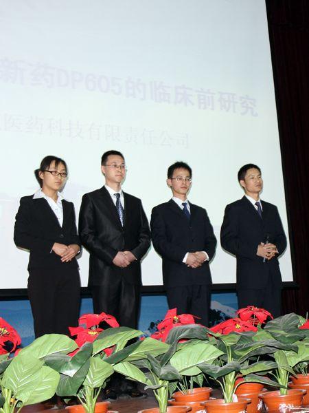 图为广州生物医药与健康研究院艾比克团队项目展示。(图片来源:新浪财经 全权摄)