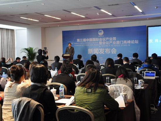 中国会展杂志社社长倪伟致辞(资料图片)