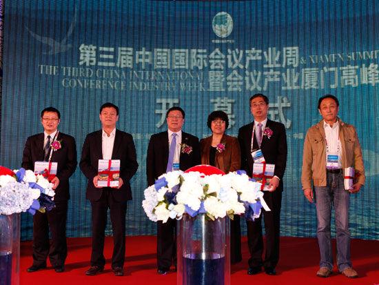 《2012中国会议酒店(中心)指南》首发式(新浪财经 陈鑫 摄)