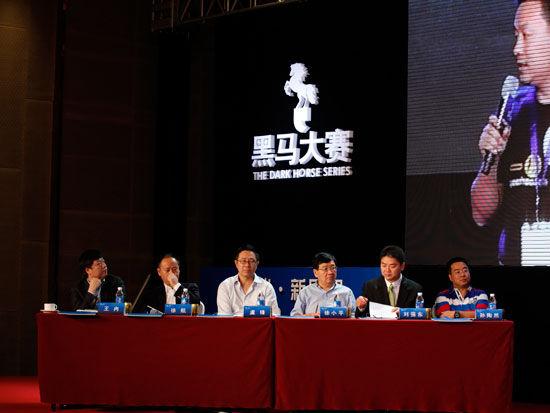 黑马大赛夏季赛决赛主评委团(新浪财经 陈鑫 摄)