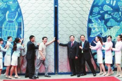 8月12日,为期93天的韩国丽水世博会闭幕。当天17:30,中国馆鱼鳞纹大门关闭,正式结束运营。