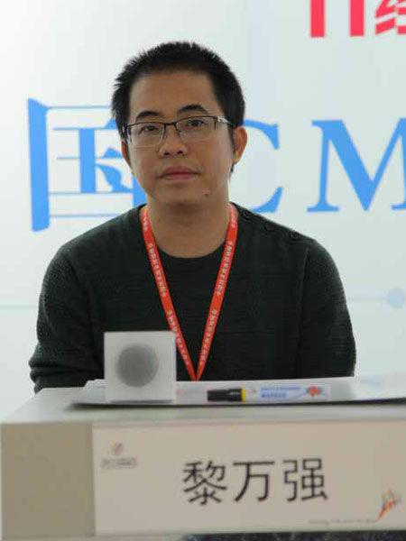 """""""2012中国技术商业领袖峰会""""于2012年11月16-17日在北京举行。上图为小米科技副总裁黎万强。(图片来源:新浪财经)"""